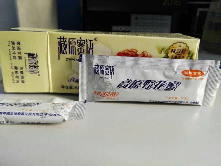 【买3赠1同款】藏原蜜语 青藏高原纯青海天然蜂蜜洋槐花蜂蜜茶500g 晒单图