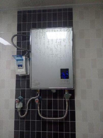 汉诺威(hannover)电热水器 即热式电热水器 电 小热水器即热式 智能恒温DSC-ME2 银色 7KW 晒单图