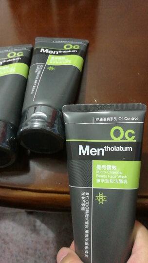 曼秀雷敦(Mentholatum)微米劲炭洁面乳100g男士控油深层清洁洗面奶 晒单图