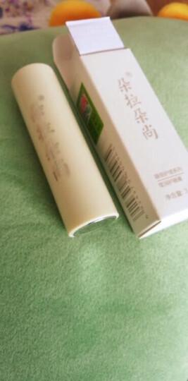 【第二件1元】朵拉朵尚【天然植物】抹茶无色润唇膏3.8g(男女士滋润保湿淡化唇纹) 唇部套装 晒单图