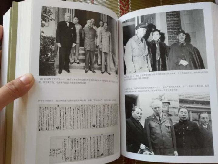 """""""鬼子""""来了:现代中国之惑 晒单图"""