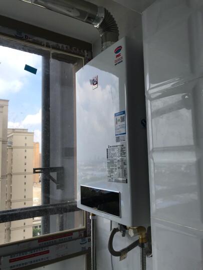 樱花(SAKURA) 12升宽屏智能精控恒温天燃气热水器JSQ24-D(808-12A) 全国气源 天然气 晒单图