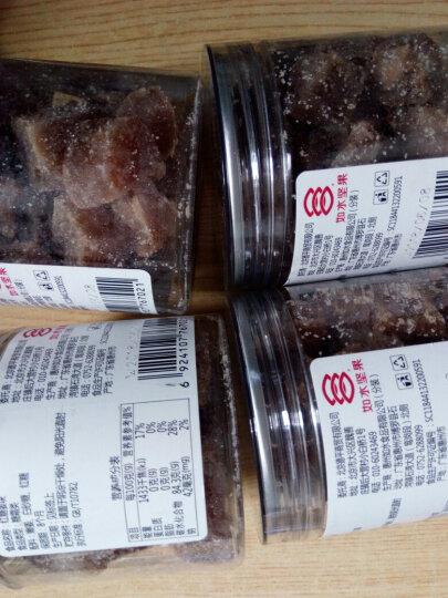 如水 蜜饯果干 滋补营养零食姨妈茶料 红糖姜块210g 晒单图