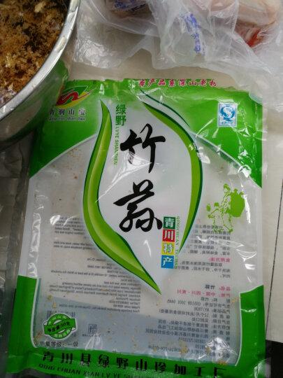 青润山宝 菌类干货竹荪袋装50g 晒单图