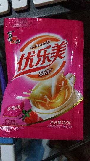 喜之郎 优乐美 u.loveit 草莓味奶茶 22g/包 晒单图