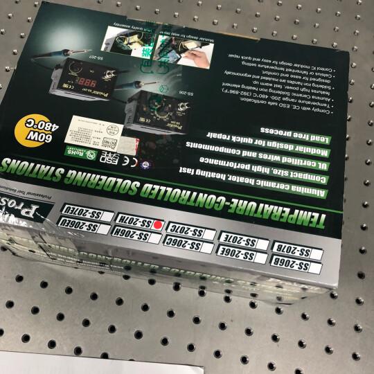 宝工(Pro'skit) SS-207H 防静电数显控温焊台 恒温电焊台 电烙铁60W 晒单图