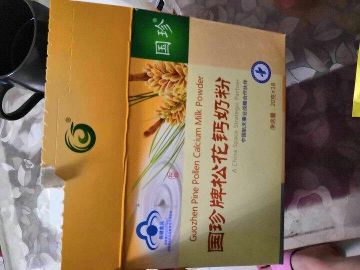 国珍牌      松花钙奶粉      20g*18袋 晒单图