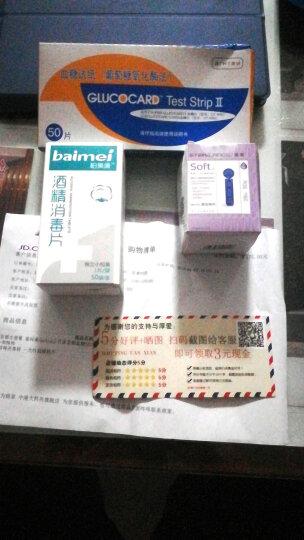 京都念慈菴 爱科来(arkray)日本京都血糖仪GT-1640血糖试纸 50片试纸+50针头+酒精棉 晒单图