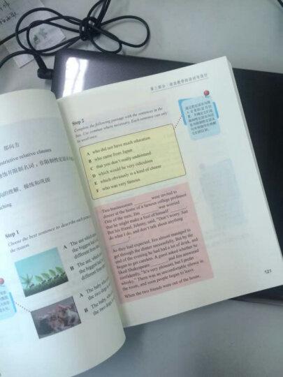 高中英语词汇教学活动设计 晒单图