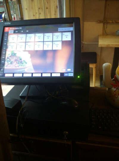 亿利达(elite)8000B智能收银机一体机 触摸屏 收款机  收银系统 点餐机 餐饮收银机 推荐收银套装(快餐优选) 晒单图