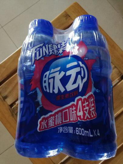 脉动升级 水蜜桃口味 600ml *4瓶连包 维C果汁水低糖纤维维生素运动功能饮料 吴亦凡代言 晒单图