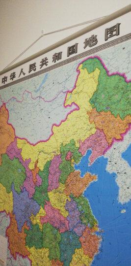 【精装升级版 】2019新版中国地图挂图 1.5米超大 政区版高清全国地图  理想的商务办公室用图  晒单图