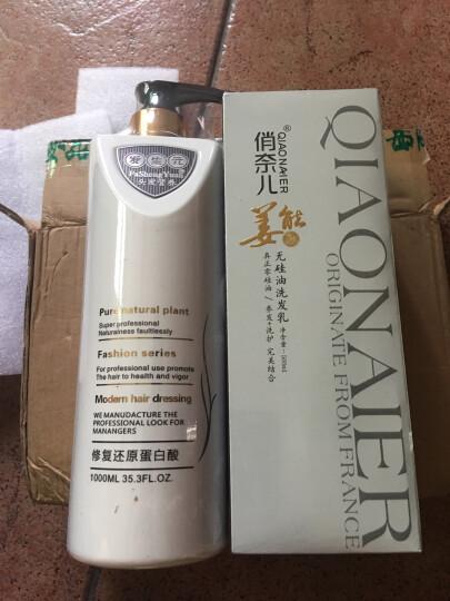 发生元 还原蛋白酸 免蒸发膜 修复受损护发素头发护理营养焗油膏 1000ML 晒单图