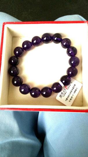 臻唯 艳浓深紫圆珠天然紫水晶手链 天然水晶手链 男女  漂亮紫罗兰色 12MM 晒单图