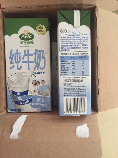 德国 进口牛奶 Arla爱氏晨曦低脂牛奶 1L*12 整箱装 晒单图