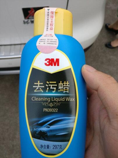 3M 去污蜡PN39322 新车蜡车蜡汽车车漆划痕修复去污美容保养蜡洗车打蜡车腊PN39322汽车用品 晒单图