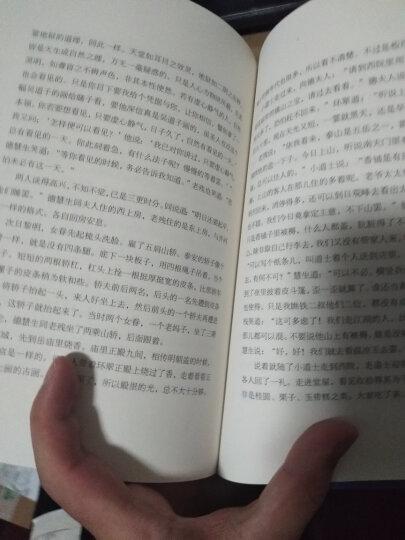 老残游记(足本·典藏)【果麦经典】 晒单图
