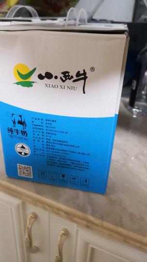 小西牛 纯牛奶全脂鲜牛奶常温儿童早餐高原奶整箱 243ML*12瓶 晒单图