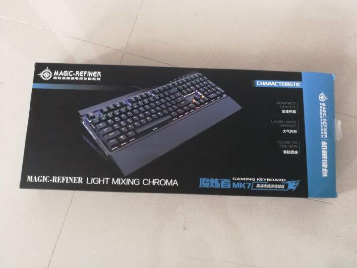 魔炼者(MAGIC-REFINER)MK7机械光轴 可插拨轴 混光青轴108键可拆卸手托 绝地求生吃鸡机械键盘铝合金面板 晒单图
