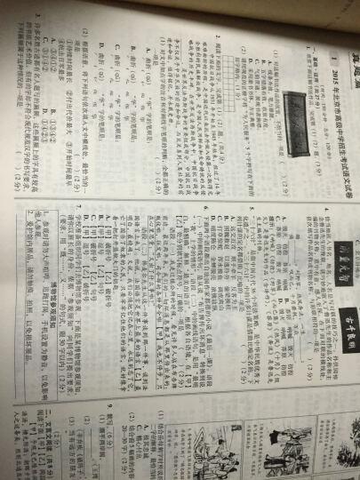 免邮2018中考 北京市重点城区2年中考模拟试卷 语文数学英语物理化学 5本套装 晒单图