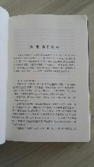 套装  易中天·品三国(上下册) 晒单图