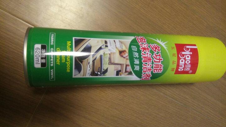 标榜(BIAOBANG)汽车内饰清洁套装 晒单图