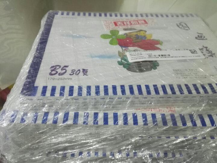 日本国誉(KOKUYO)卡通胶装本图画本子/绘画本 白纸 B5/30页 5本装 WCN-PG0032 晒单图