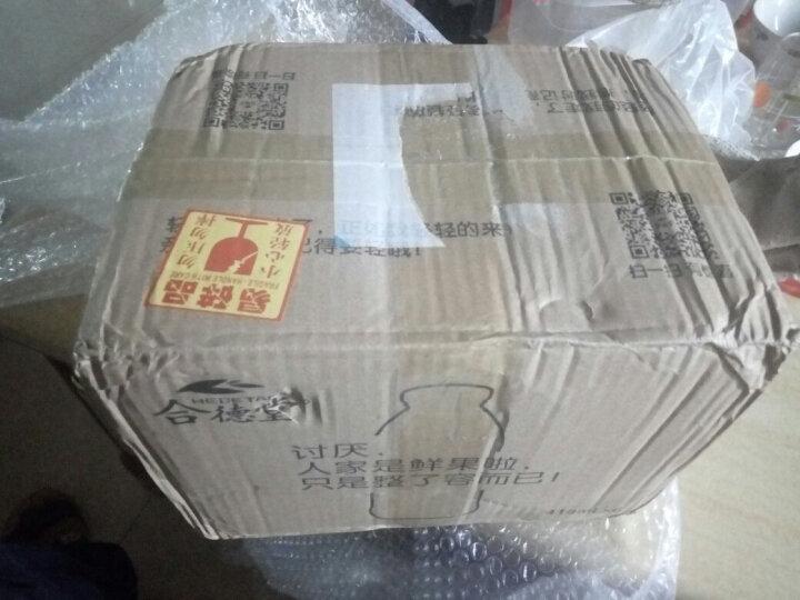 合德堂(HEDETANG) 果汁饮料 果肉鲜汁418ml 整箱批发送礼福利 桑葚汁418ml*6瓶 晒单图