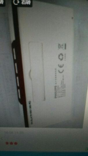 飞利浦(PHILIPS)DLP8082 商务精英 蓝牙音音响/插卡音箱 电话会议扬声器 移动电源充电宝 红色 晒单图