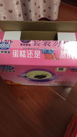 港荣蒸蛋糕 饼干蛋糕 手撕软面包 吐司口袋面包 早餐食品 蓝莓夹心900g 晒单图