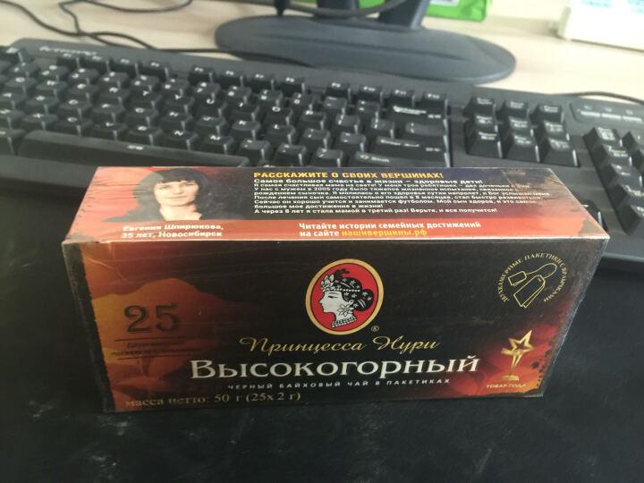 俄罗斯进口 努力公主茶 原味 红茶 黑茶 草莓味 柠檬味 每盒25包装5味任选 醇香黑茶 晒单图