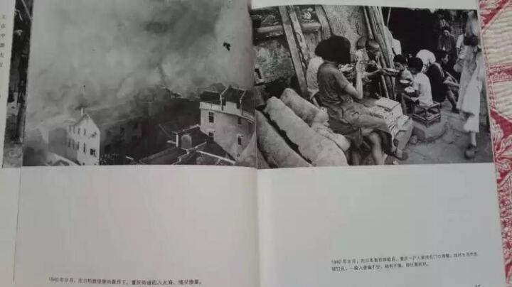 抗日战争正面战场 晒单图