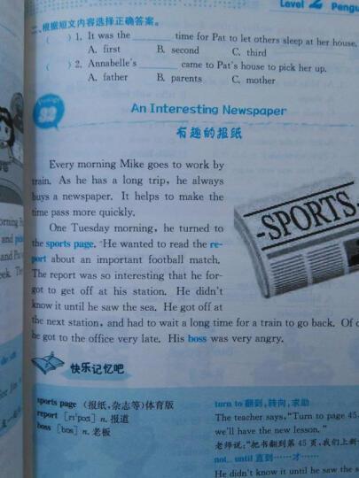 小学英语阅读理解天天练 五年级(第4版) 晒单图