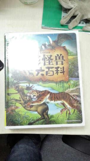彩书坊:小学生恐龙百科 侏罗纪公园(套装共2册 赠3D立体木质恐龙拼插) 晒单图