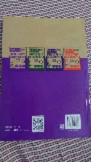 语文阅读与写作强化训练(七年级) 晒单图