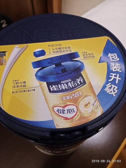 雀巢(Nestle)怡养健心中老年奶粉金装2合1配方 800g 成人高钙奶粉 全进口奶源 罐装 (新老包装交替发货) 晒单图