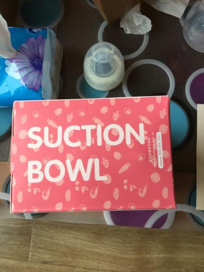 宝升 Babybetter婴儿吸盘碗分格套装训练辅食碗带盖0-5岁宝宝吃饭碗套装 4645粉色(6件套)辅食碗 晒单图