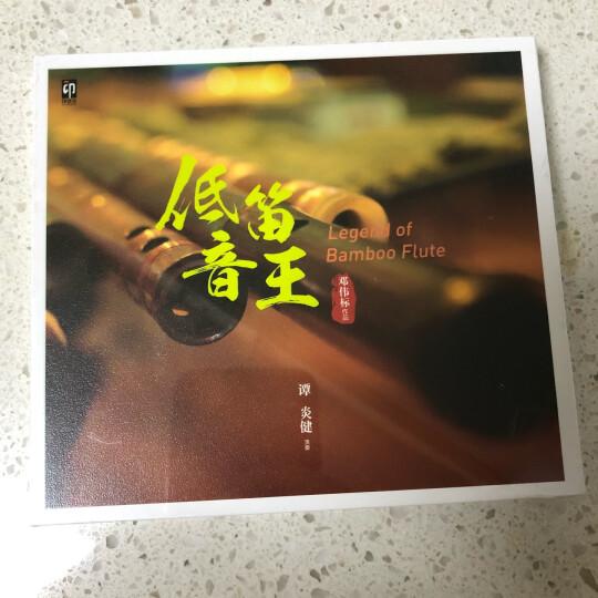 低音笛王(ADMS)(CD) 晒单图
