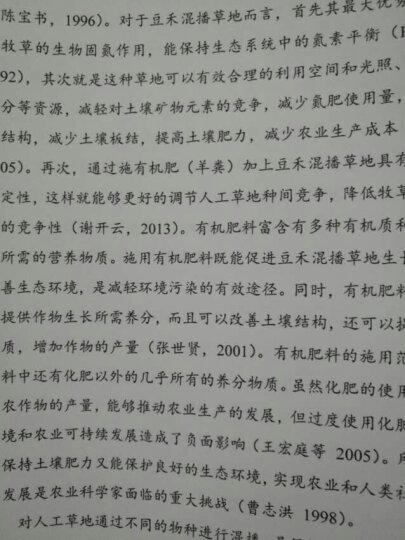 联想(Lenovo)M7405d M7206w7216nw激光打印机 多功能一体机打印复印扫描一体机 7216NWA有线无线打印复印扫描 晒单图