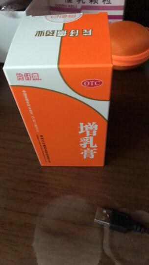 片仔癀 增乳膏 150g 150g*1盒 晒单图