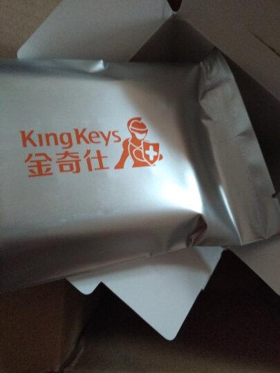 金奇仕 (KingKeys) 力智乳复合钙(含DHA)海藻粉藻油DHA凝胶糖果63克(1.05克X60粒) 晒单图