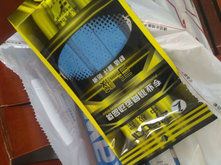 中极星ZJSTAR 手胶 羽毛球拍手胶 网球拍吸汗带 防滑舒适 龙骨3条蓝ZJ4832 晒单图