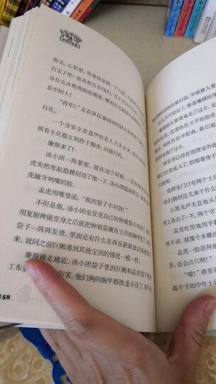 汤小团漫游中国历史:纵横三国卷(套装共8册) 晒单图