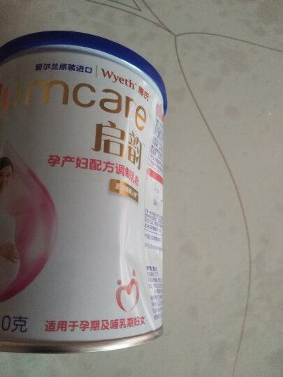 【沃尔玛】惠氏 爱尔兰进口 启韵孕产妇配方调制乳粉 孕妇奶粉 800g 晒单图
