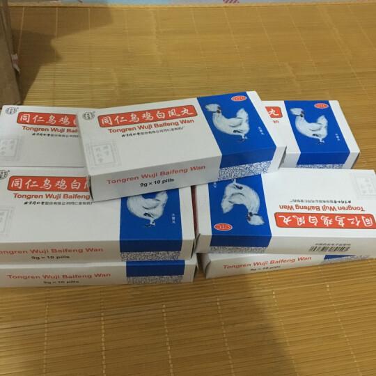 同仁堂 加味逍遥丸 6g*10袋 (头晕月经不调 脐腹胀痛 北京同仁堂) 晒单图