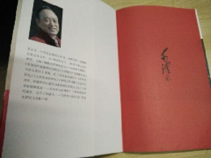 毛泽东青少年时代的故事 晒单图