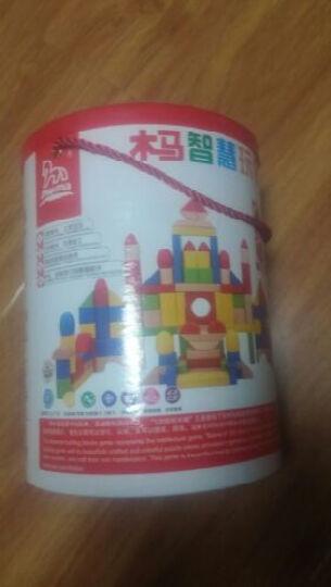木马智慧 120粒创意搭建积木木制质拼装搭婴幼儿童玩具宝宝男女孩早教启蒙桶装 晒单图