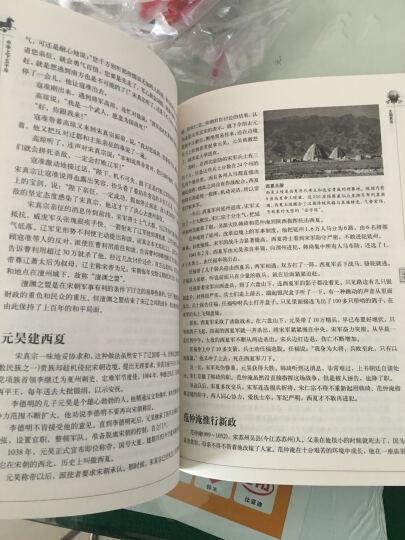 国学典藏书系 孙子兵法与三十六计(超值白金版) 晒单图