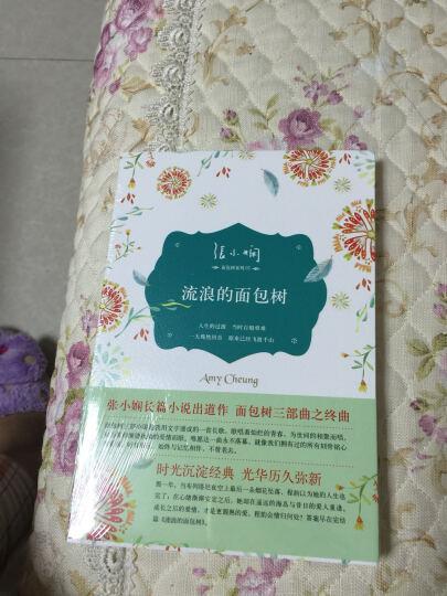 面包树三部曲(套装全3册) 晒单图