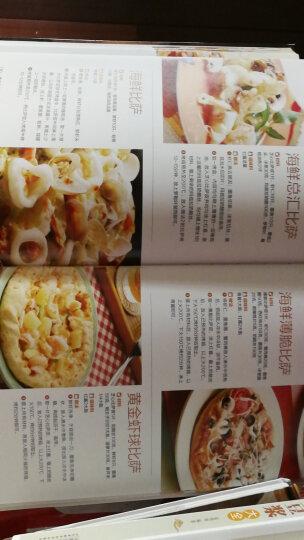 意大利面焗烤披萨一本就够意大利面书 披萨食谱生活美食披萨制作书怎么意大利面焗烤披萨一本就够 晒单图